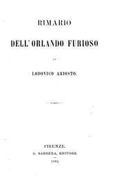 Rimario dell'Orlando furioso di Ludovico Ariosto