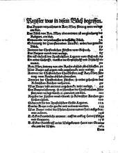 Auff Butzers falsch Außschreiben der Handlungen im Reichstag zu Regensburg anno 1541 Schutzred