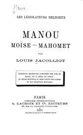 Manou, Moïse - Mahomet