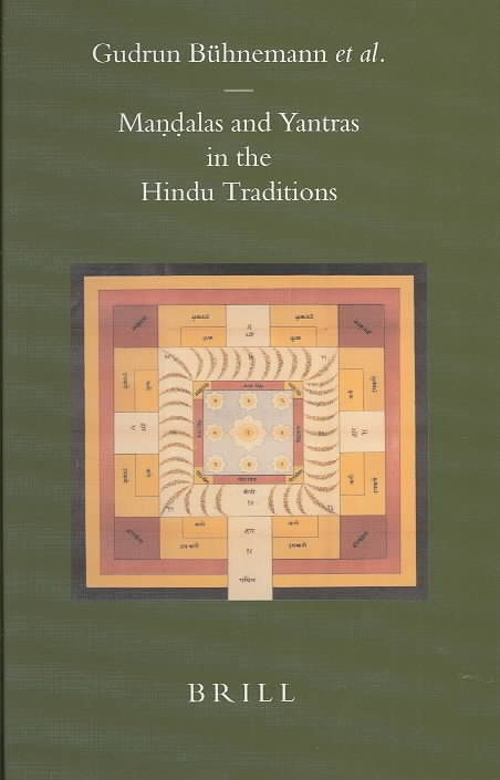 Maònòdalas and Yantras in the Hindu Traditions