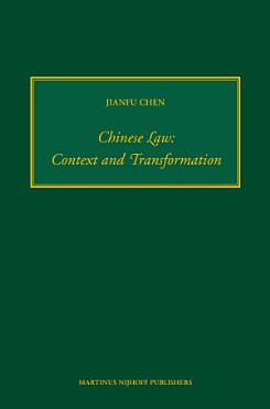 Chinese Law  Context and Transformation PDF