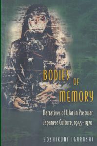 Bodies of Memory PDF