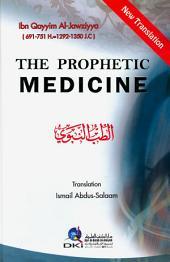 THE PROPHETIC MEDICINE (ENGLISH): الطب النبوي [إنكليزي]