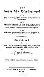 Die bayerische Bierbrauerei
