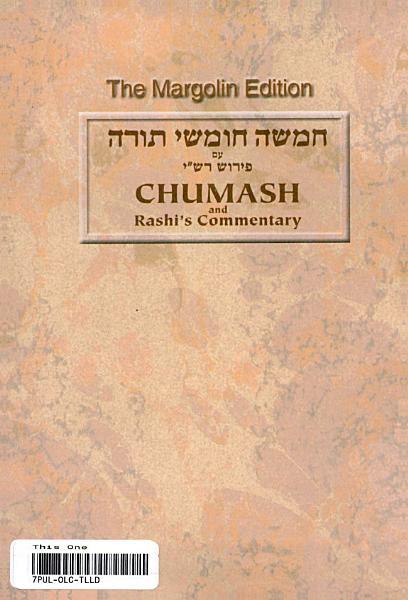 Download Margolin Chumash Rashi Book