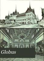 Globus PDF