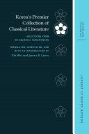 Korea's Premier Collection of Classical Literature