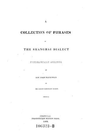 A Collection of Phrases in the Shanghai Dialect PDF