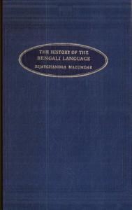 The History of the Bengali Language Book