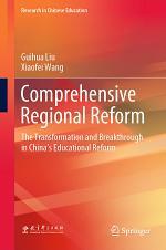 Comprehensive Regional Reform