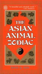 Asian Animal Zodiac