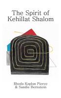 The Spirit of Kehillat Shalom PDF