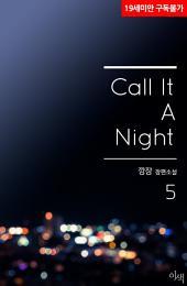 call it a night 5권
