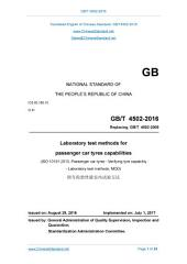 GB/T 4502-2016: Translated English of Chinese Standard. (GBT 4502-2016, GB/T4502-2016, GBT4502-2016): Laboratory test methods for passenger car tyres capabilities.