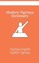Modern Tigrinya Dictionary PDF