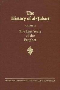 History of al Tabari Vol  9  The PDF