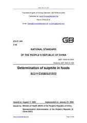 GB/T 5009.34-2003: Translated English of Chinese Standard. (GBT 5009.34-2003, GB/T5009.34-2003, GBT5009.34-2003): Determination of sulphite in foods.