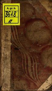 Κλ. Αιλιανου Σοφιστου Ποικιλης Ιστοριας Βιβλια ΙΔ: Cl. Aeliani Sophistae Variae Historiae Libri XIV.