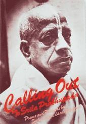 Calling Out to Srila Prabhupada