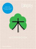 Chineasy Workbook PDF