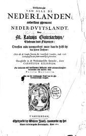 Beschrijvinghe van alle de Nederlanden anderssins ghenoemt Neder-Duijtslandt