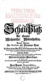 Theatrum machinarum generale
