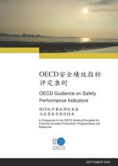 OECD Guidance on Safety Performance Indicators A Companion to the OECD Guiding Principles for Chemical Accident Prevention, Preparedness and Response (Chinese version): A Companion to the OECD Guiding Principles for Chemical Accident Prevention, Preparedness and Response (Chinese version)