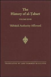 The History of al Tabari Vol  28 PDF