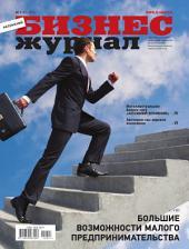 Бизнес-журнал, 2014/11: Калужская область