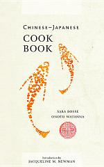 Chinese-Japanese Cook Book