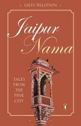 Jaipur Nama Book PDF