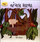 Jungle Shala: Meera Tendolkar