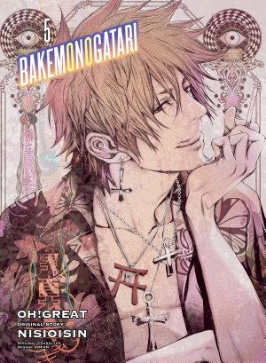BAKEMONOGATARI  manga   Volume 5