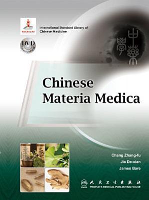 Chinese Materia Medica PDF