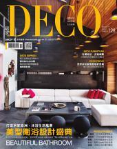 DECO居家雜誌: 第147期