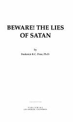 Beware the Lies of Satan