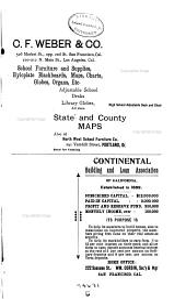 Western Journal of Education: Volume 7