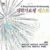 [드럼악보]연-라이너스: 대학가요제 베스트 앨범에 수록된 드럼악보