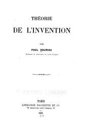 Théorie de l'invention