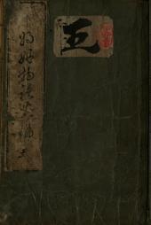 Chūjōhime monogatari