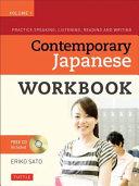 Contemporary Japanese Workbook Volume 1 PDF