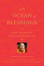 An Ocean of Blessings