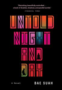 Untold Night and Day Book