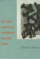 Art and Artists of Twentieth century China PDF