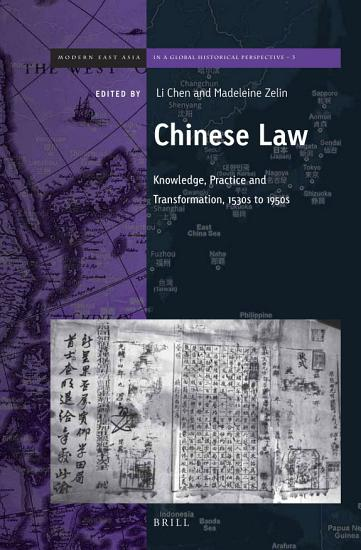 Chinese Law PDF