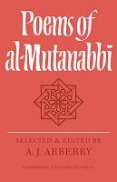 Poems of Al Mutanabbi PDF