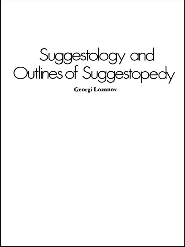 Suggestology