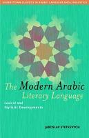 The Modern Arabic Literary Language PDF