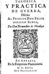 Bernardini de Mendoça Theorica y Practica de Guerra