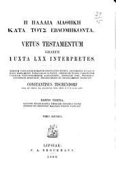 Vetus Testamentum graece...